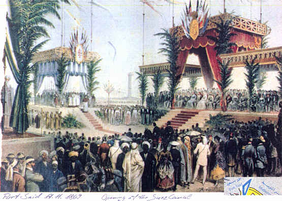 The initial opening ceremonies at Port Said